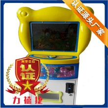 2015 trade assurance coin pusher mini capsule toy crane machine catch crane toy machine arcade game machine for sale