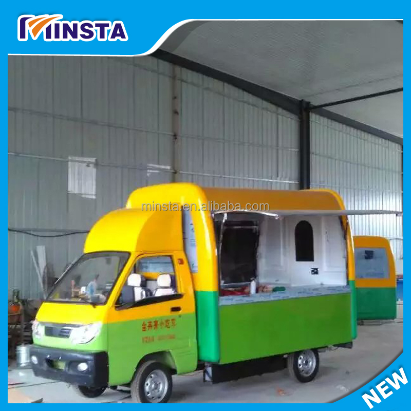 hot dog mobile food cart/Customized Mobile Kitchen Food Cart Truck/food