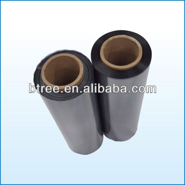 hight gas barrier film