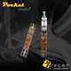 2015 New Arrival Original new generation hot e fire v2 sheesha pen box mod big e cigarette battery