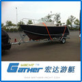 Gather 2017 Fashion Alibaba Suppliers Excellent Material Aluminum Jet Boat