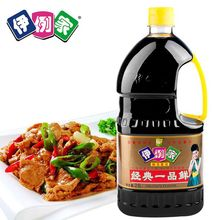 chinese natural brewing best Raw soy sauce brands
