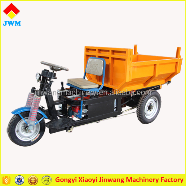 Hydraulic brake cargo three wheel motorcycle in india with wide application