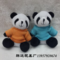 Cute plush panda toy with cloth,good quality material plushpanda keychain toy