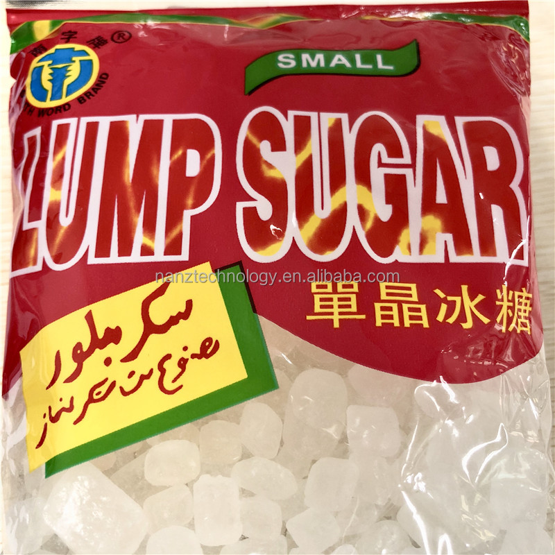 White high quality Lump Sugar in 500g wholesaler