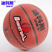 Dark Red Basketball Wholesale For Adults