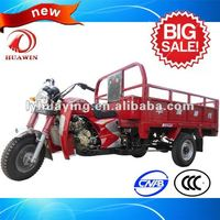 HY200ZH-YYC Hydraulic Three wheeler motorcycle