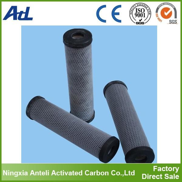 carbon active filter with activated carbon tube inside
