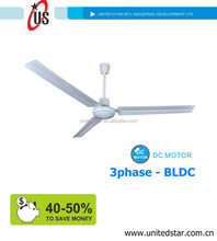 24W low power battery DC CEILING FAN 56 48 INCH