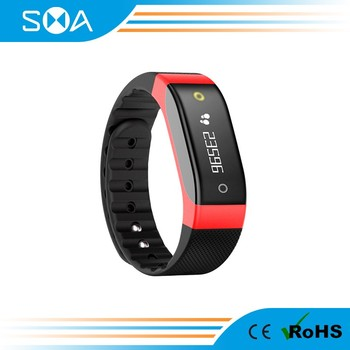 SMA dynamic heart rate fitness tracker smart watch band waterproof pedometer offer SDK
