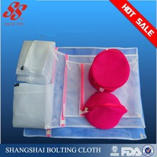 ployester mesh bag laundry / mesh washing bag / net washing bag