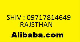 alibaba.com office number (Shiv :09717814649)