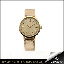 Bright Rose Gold Shinning Band Simple Dial Lady Watch