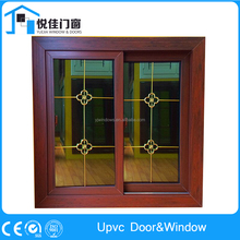 Small double glazed window upvc sliding window section