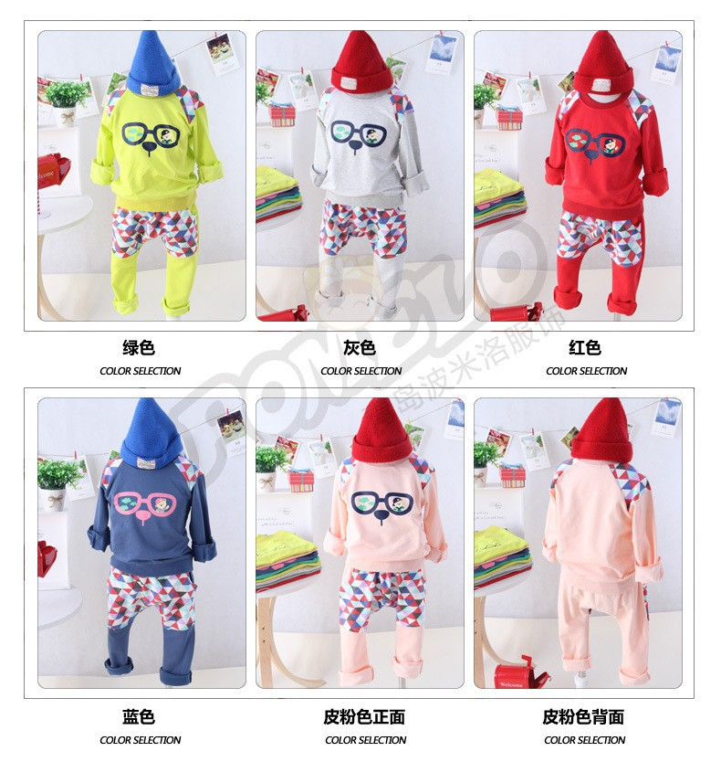Custom Baby sweat suit/Children autumn Wholesale Kids Sweat Suits