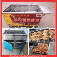 2015 HOT SALE kebab grill machine/doner kebab grill machine/grilled chicken machine price