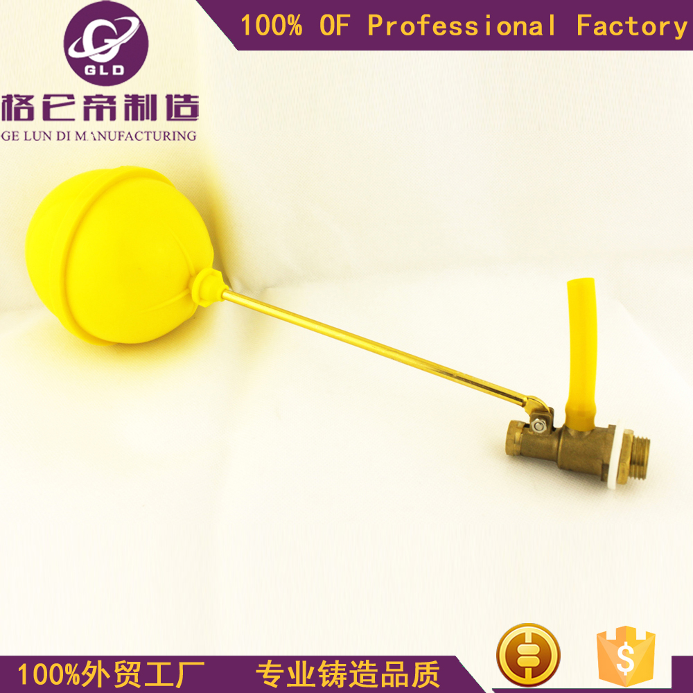 Yuhuan GLD factory Brass Float Valve with Plastic Ball