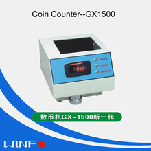 Hot Sale Coin Counting Machine (GX15000)