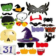 The Halloween Halloween festival creative party decorating supplies a photo booth props paper mustache 22pcs set Stock