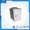 Direct Factory Price special water cooling condensing unit/refrigeration unit/condenser unit
