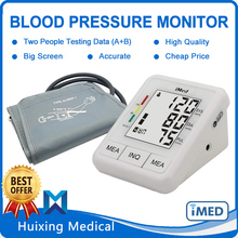 iMed-BP017 A Blood Pressure Monitor LCD BP Apparatus