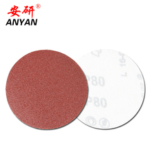 Factory Price abrasive paper sanding disc with adhesive type backing