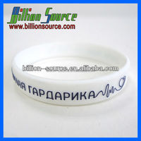 Cheap Silk Screen Silicone Bracelet/Silicone Wristbands