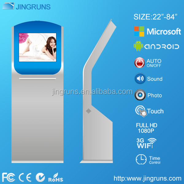 Floor standing 19inch ir touch screen kiosk with a4 printer