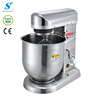Bottom price top sell hotel spiral dough mixer 8kgs