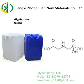 Wholesale agrochemical herbicide Glyphosate 95% TC manufacturers CAS#1071-83-6