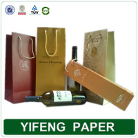 China Supplier customized popular wholesale paper carrying gift wine bottle bags