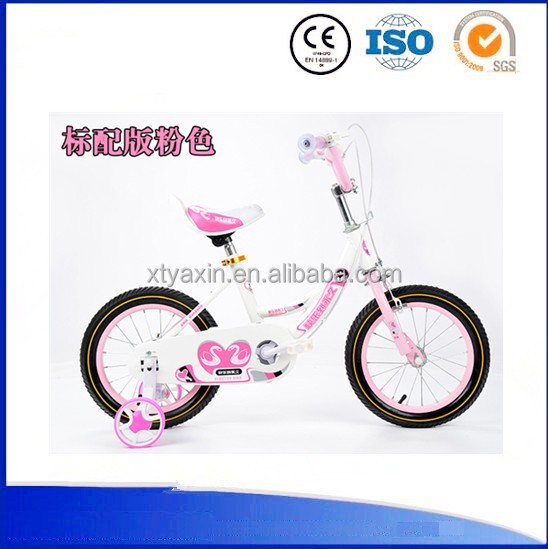 "20"" SIZE cheap kids MTB bike / professiobal children bike factory / Low price children cycle India market sell on alibaba.com"