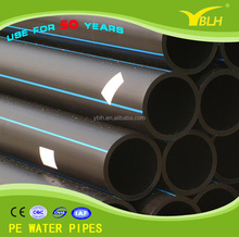 Chinese products sold Ultra-high Molecular Pe Pipe in alibaba cn