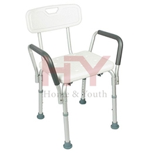 Adjustable Medical shower Bath Seat Bathtub w/ Arms for Handicap Disabled Bathtub Chair with Back