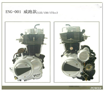 125CC ENGINE Motorcycle engine 150CC