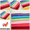 Environmental color changing polar fleece fabric for pillow for sale