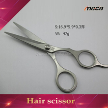BC1018 Professional hair cutting scissors stainless steel manicure scissors