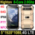 CHEAPEST 5 Inch Smart Rugged Phone With IPS FHD 1920*1080 Pixels SOS NFC 4G LTE Android 7.0 Rugged Phone IP68