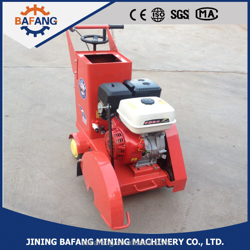 Factory price concrete cutting equipment HQR500 / road surface cutter