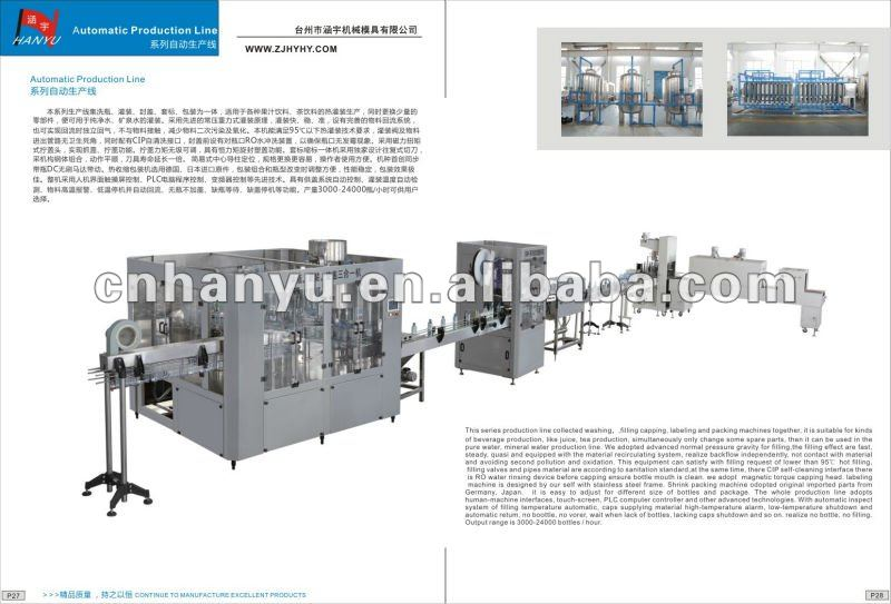 pet water bottle filling capping machine
