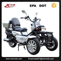 Hot Sale Motor Trike Scooter With EPA&DOT