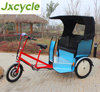 top grade CE Proved Adult Pedal battery operated rickshaw
