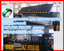 New Model High Speed Output Plastic Packing Strap Extrusion Machine Used PET Strapping Band