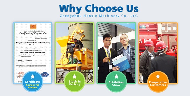 30 years manufacture famous brand coimbatore concrete mixer machine manufacturers