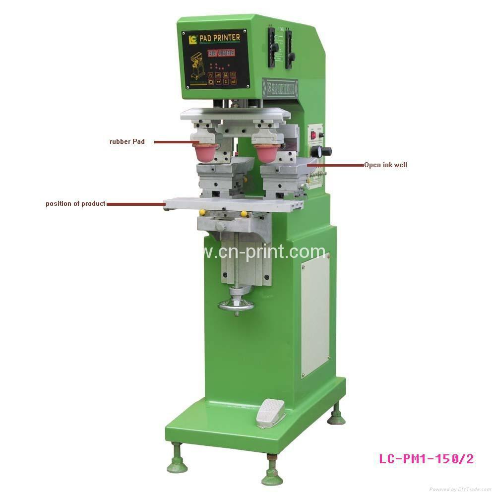 china made <strong>1</strong>- Color Double Heads logo pad printing machine LC-PM1-100/2