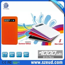 5600Mah 5v 2A/1a polymer lithium ion universal portable sos power bank for cell phone for ipad iphone samsung htc nokia