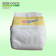 CE and ISO and FDA Certified Magic Tape Baby Sex diaper For Newborn and Kids