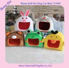 Best Wholesale Cute Cartoon Cheap Dog Beds For Kennels
