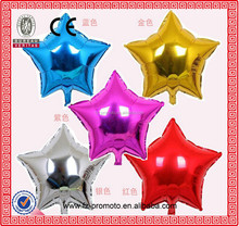 18 inch star shape helium balloons for good price