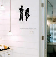 2017 New design Toilet Entrance Sign Vinyl Sticker For Shop Office Home Cafe Hotel Toilet / Bathroom Wall Door Decoration